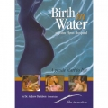 BIRTH IN WATER AT JOHN FLYNN HOSPITAL DVD